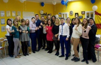 Тренинг для филиала компании «Альфа» г. Екатеринбург