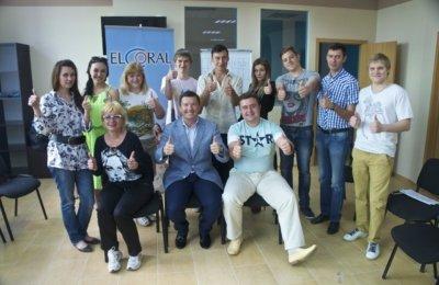 Тренинг для компании «El Coral» г. Иваново