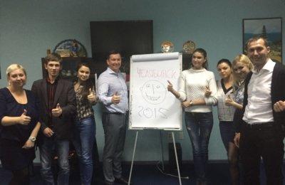 Тренинг для компании «International Travel Plus» г. Челябинск