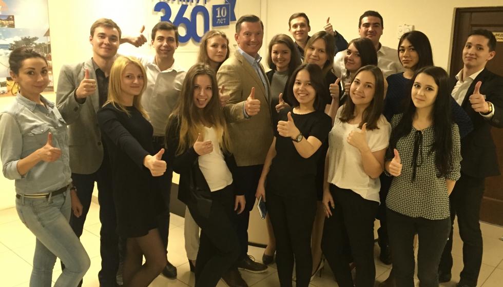 Тренинг для компании «Азимут 360»  г. Казань