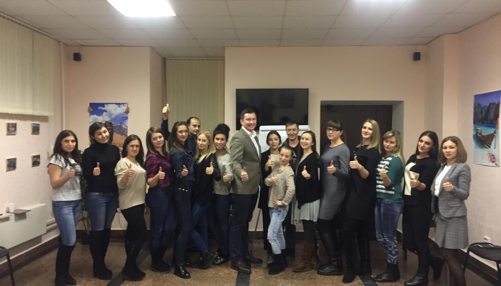 Тренинг для компании «Vacation Group» г. Новый Уренгой