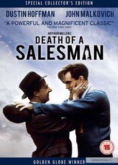 фильмы о продажах