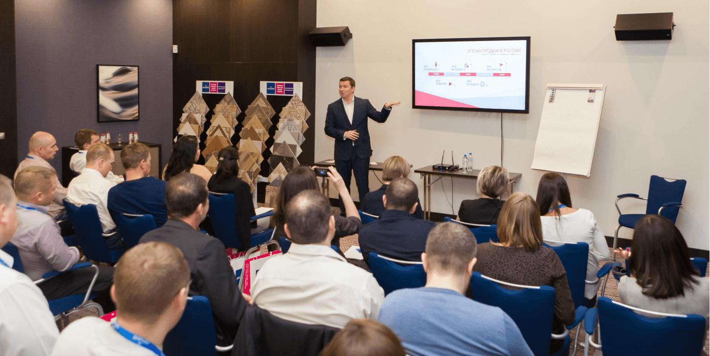 Корпоративное обучение продажам
