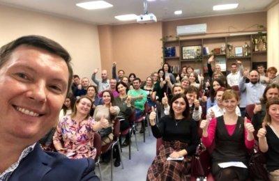 Мастер-класс по продажам в Ханты-Мансийске