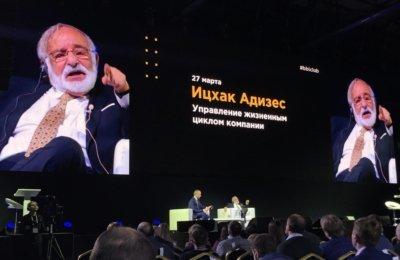 Ицхак Адизес | Ключевые тезисы о жизни и бизнесе