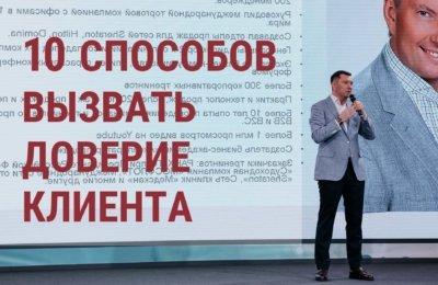 Видео с выступления на Всероссийском Конгрессе Предпринимателей 2019