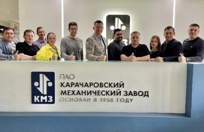 Тренинг для Карачаровского Механического завода г. Москва